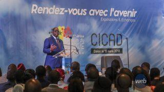Président Macky Sall - Forum du Numérique 2018